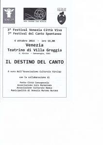 venezia-tetarino